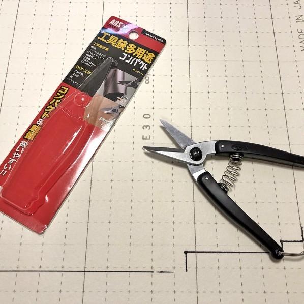 工具用多用途鋏 コンパクト