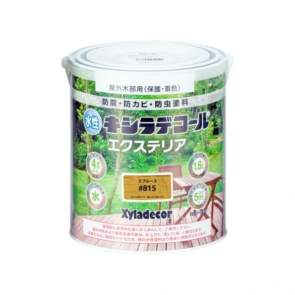 【送料無料】大阪ガスケミカル JEC 水性XDエクステリアS#815丸缶1.6L