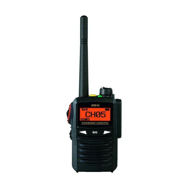 【送料無料】八重州無線 デジタルトランシーバー 2.5W(簡易登録申請タイプ) ブラック SR510 1点