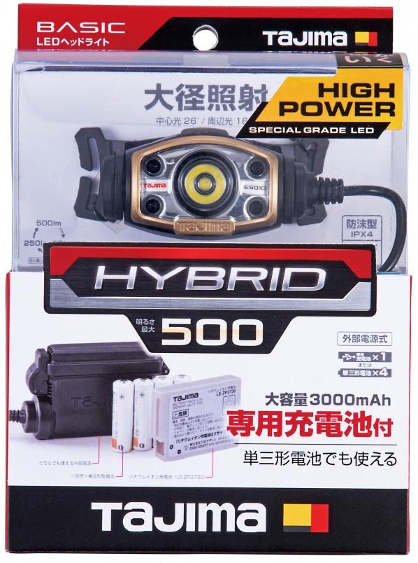 LEDヘッドライトE501Dセット