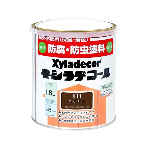 【送料無料】カンペハピオ キシラデコール ウォルナット 1.6L