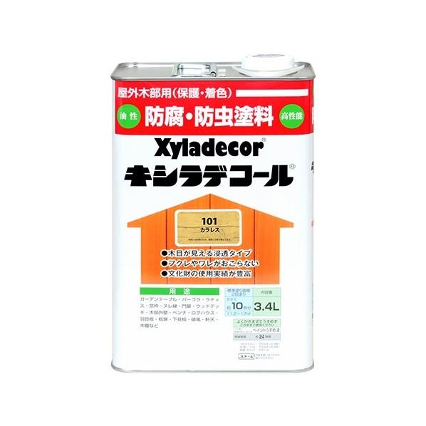 【送料無料】カンペハピオ キシラデコール カラレス 3.4L