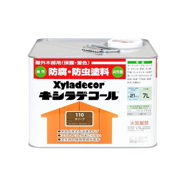 【送料無料】カンペハピオ キシラデコール 7L オリーブ 1缶