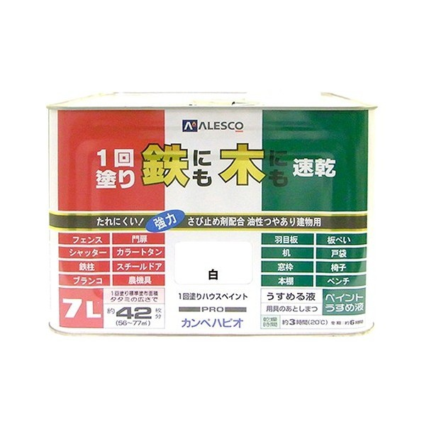 【送料無料】カンペハピオ 1回塗りハウスペイント(鉄にも木にも) 白 7L