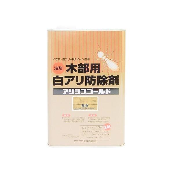 【送料無料】カンペハピオ アリシスゴールド(油性木部用白アリ防除剤) 無色 3.4L