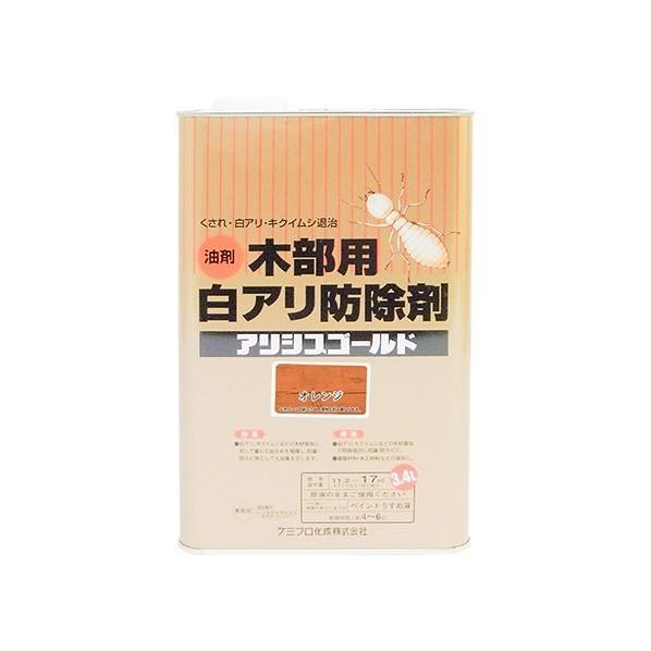 【送料無料】カンペハピオ アリシスゴールド(油性木部用白アリ防除剤) オレンジ 3.4L