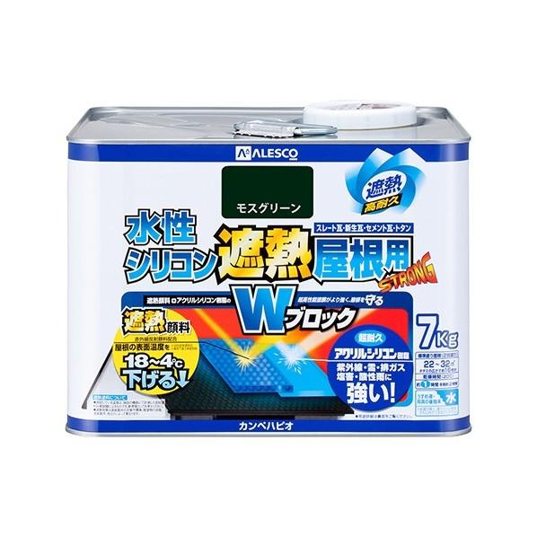 【送料無料】カンペハピオ 水性シリコン遮熱屋根用 モスグリーン 7kg