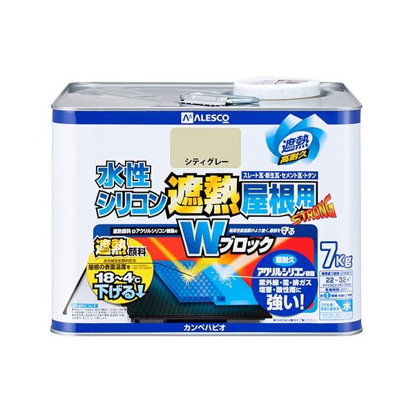 【送料無料】カンペハピオ 水性シリコン遮熱屋根用 シティーグレー 7K