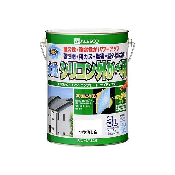 【送料無料】カンペハピオ 水性シリコン外かべ用 つや消し白 3L