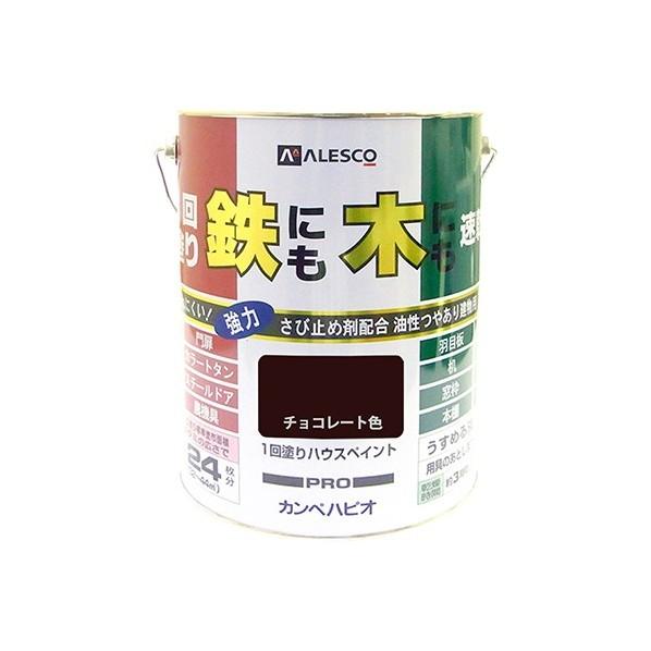 【送料無料】カンペハピオ 1回塗りハウスペイント(鉄にも木にも) チョコレート色 4L