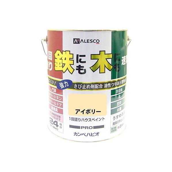 【送料無料】カンペハピオ 1回塗りハウスペイント(鉄にも木にも) アイボリー 4L