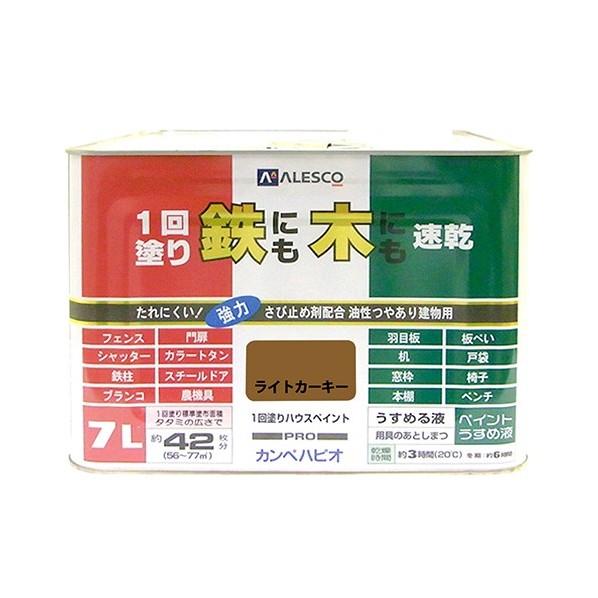 【送料無料】カンペハピオ 1回塗りハウスペイント(鉄にも木にも) ライトカーキー 7L