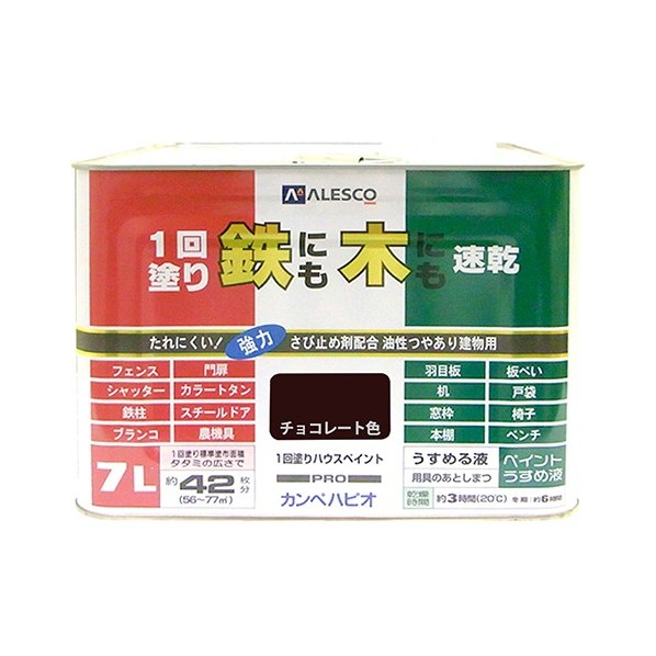 【送料無料】カンペハピオ 1回塗りハウスペイント(鉄にも木にも) チョコレート色 7L