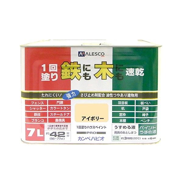 【送料無料】カンペハピオ 1回塗りハウスペイント(鉄にも木にも) アイボリー 7L