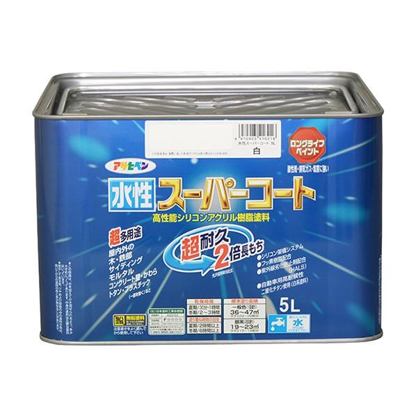 【送料無料】アサヒペン 水性スーパーコート 白 5L
