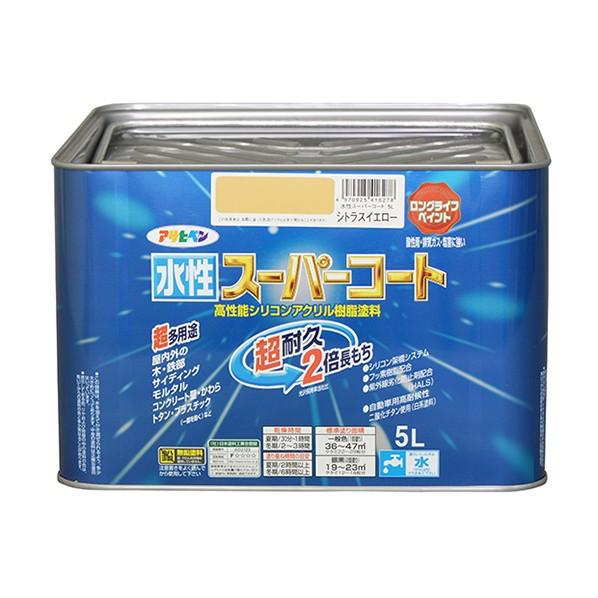 【送料無料】アサヒペン 水性スーパーコート シトラスイエロー 5L