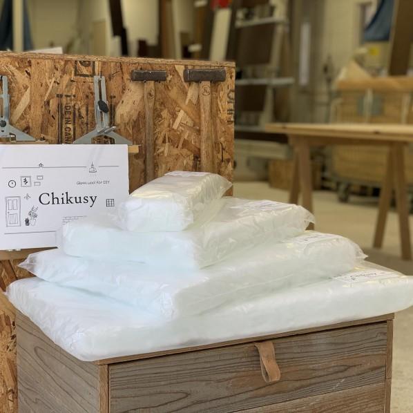 Chikusy700(チクシー)セット 切らずに貼るだけ!チクチクしにくい DIY用グラスウール[吸音・断熱材] Useアクリア
