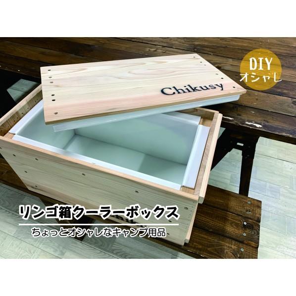 Chikusy100(チクシー)セット 切らずに貼るだけ!チクチクしにくい DIY用グラスウール[吸音・断熱材] Useアクリア