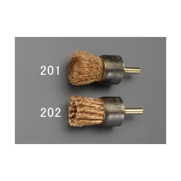 【送料無料】エスコ(esco) 25mm/6.35mm 軸付ワイヤーブラシ(ノンスパーキング) EA642KE-201