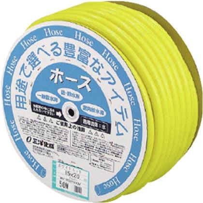 【送料無料】サンヨー ホワイトネットホース15×20イエロー50mドラム巻 420 x 420 x 210 mm WN-1520D50Y