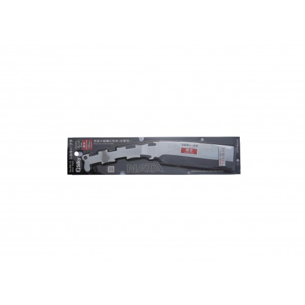 シルキー シルキーナタ両刃 150 ブレード(替刃) 556-15 1枚