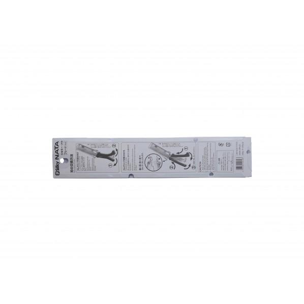 シルキー シルキーナタ両刃 180 ブレード(替刃) 556-18 1枚
