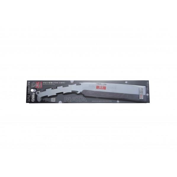 シルキー シルキーナタ両刃 210 ブレード(替刃) 556-21 1枚