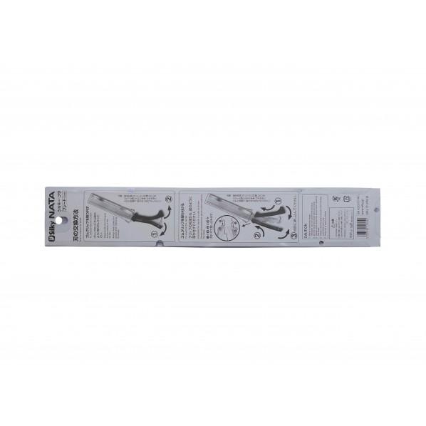 シルキー シルキーナタ両刃 240 ブレード(替刃) 556-24 1枚