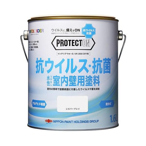 ニッペホーム PROTECTON インテリアウォール VK-200 DIY用 1.6L シルバーグレイ プロテクトン 1個