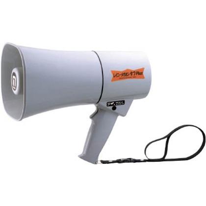 【送料無料】ノボル レイニーメガホンタフPlus6Wホイッスル音付耐水・耐衝撃仕様(電池 270 x 170 x 245 mm TS-634N