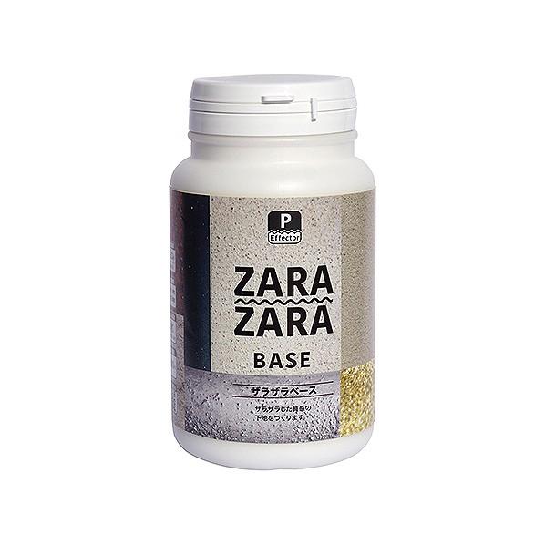 P-Effector ザラザラベース 白色 500ml