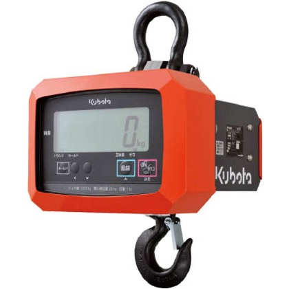 【送料無料】クボタ フックスケールひょう量1200kg検定品 KL-HS-Q-12-K 0