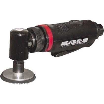 【送料無料】SP 首振りミニサンダー50mmφ SP-7201GRH
