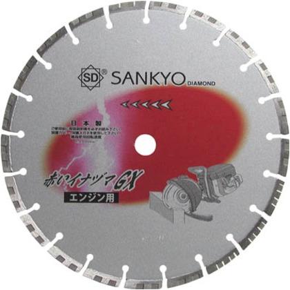 【送料無料】三京 赤いイナヅマGX307×2.8×30.5コンクリート・石材向け LC-GX12-2 0