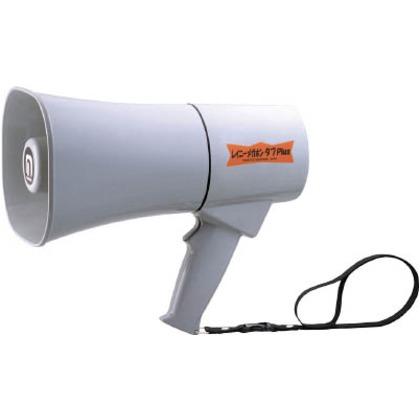 【送料無料】ノボル レイニーメガホンタフPlus6W耐水・耐衝撃仕様(電池別売) 168 x 246 x 275 mm TS-631N