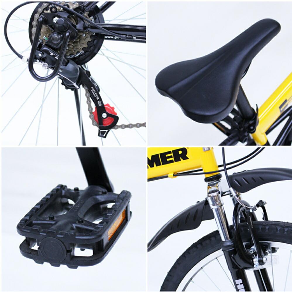 折りたたみ自転車 Rサス26インチマウンテンバイク