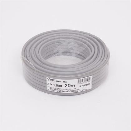 VVFケーブル600Vビニル絶縁ビニルシースケーブル  直径(mm):200.高さ(mm):60 VVF2X1.6M20