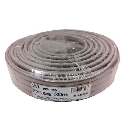 VVFケーブル600Vビニル絶縁ビニルシースケーブル  直径(mm):270.高さ(mm):60 VVF3X1.6M30