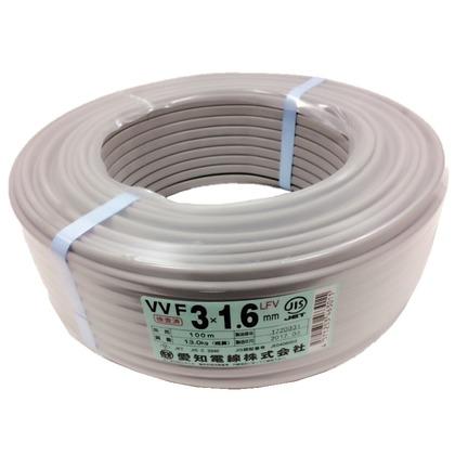 【送料無料】愛知電線 VVFケーブル600Vビニル絶縁ビニルシースケーブル 直径(mm):370.高さ(mm):12 VVF3X1.6M100