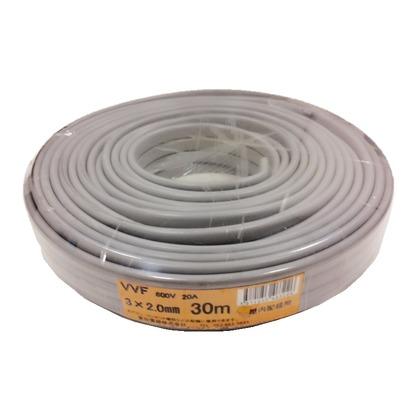 【送料無料】愛知電線 VVFケーブル600Vビニル絶縁ビニルシースケーブル 直径(mm):280.高さ(mm):60 VVF3X2.0M30