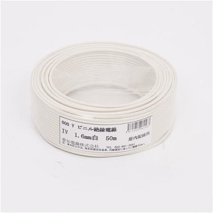 IV電線600Vビニル絶縁電線  直径(mm):160.高さ(mm):50 IV1.6M-W50