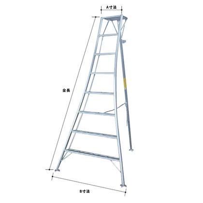 アルミSC型三脚3尺