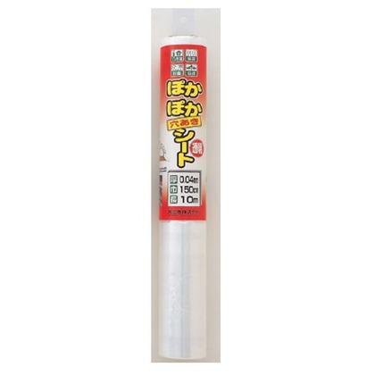 渡辺泰 ポカポカシート穴あき 透明 1.5X10M
