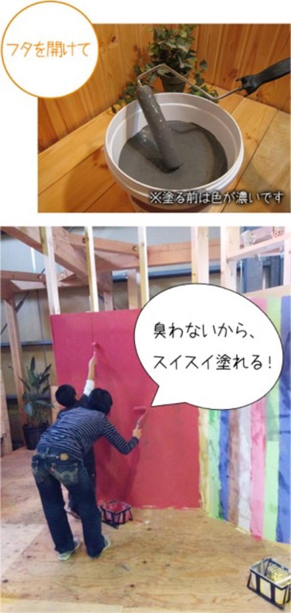 ワンウィル K-PAINT 珪藻土塗料 モスグレー 5kg