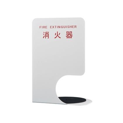 消火器ボックス四角型 ホワイト 330×220×180mm SK-FEB-FG350-3