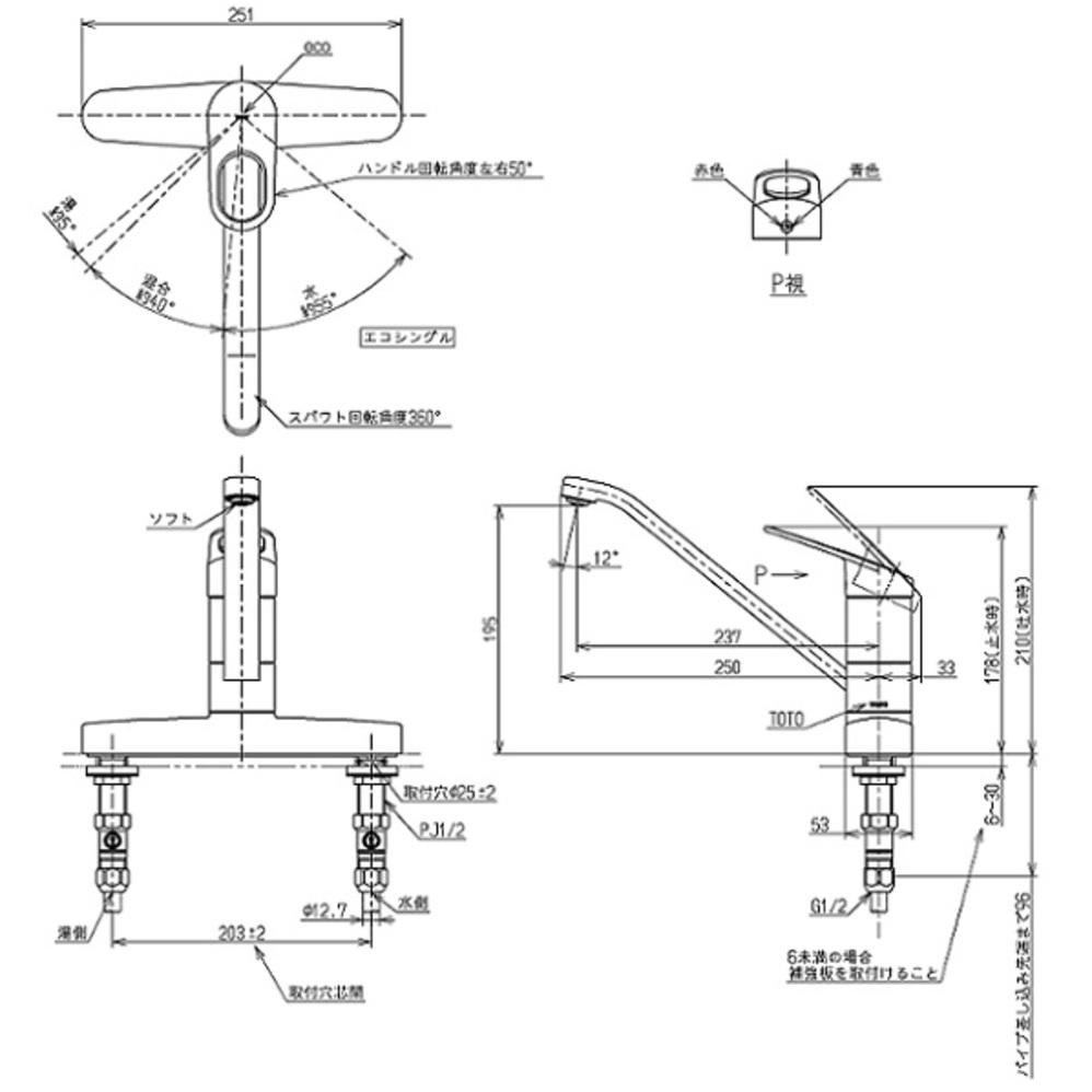 キッチン用シングルレバー混合栓