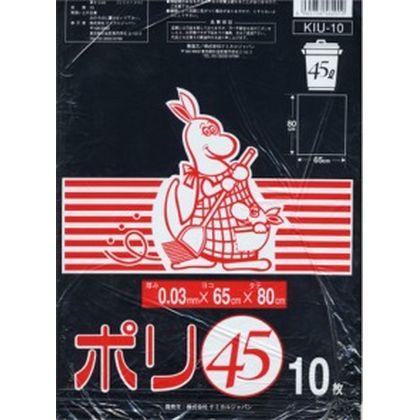 ケミカルジャパン 黒 ポリ袋 10枚