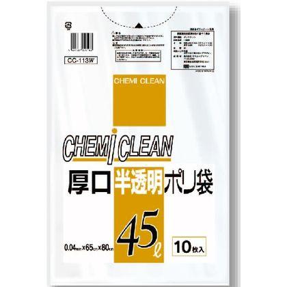 ケミカルジャパン ゴミ袋 半透明 厚口 ポリ袋 10枚