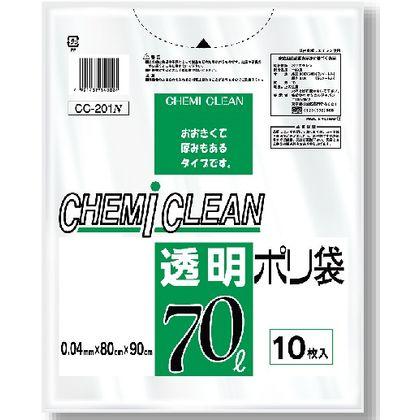 ケミカルジャパン ゴミ袋 透明 ポリ袋 10枚