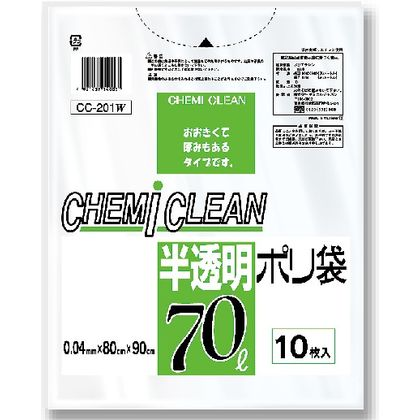 ケミカルジャパン ゴミ袋 半透明 ポリ袋 10枚
